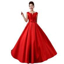 LPTUTTI Satin Gratuating Plus Size New For Women Elegant Date Ceremony