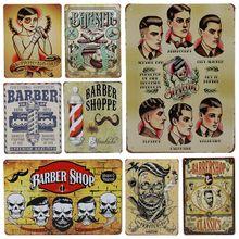 Vintage Metal lata carteles Barbershop Bar Pub Retro placa corte de pelo afeitado barba plancha pintura placa signo de garaje decoración para el hogar