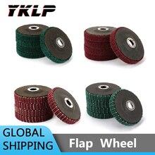 4 Nylon Fiber Flap Wheel Abrasive Polishing Buffing Disc Pad 120/240 Grit 1/5Pcs fiber polishing buffing wheel 320 grit nylon abrasive 150mm dia 25mm 7p hardnes