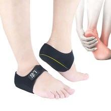 Гелевая накладка на пятку, облегчение боли для подошвенного фасциита, носки, Надеваемые в обуви, защита на тонком каблуке, рукава на пятке, у...