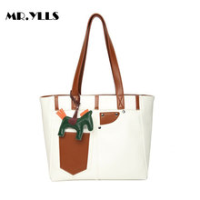 Designer Bag for Women Large Capacity Pu Leather Female Shopping Tote Handbags Casual Shoulder Bags Shopping 2021 New Summer