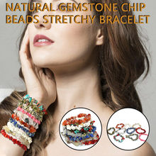Charme bracelets pour femme Naturel 5-8mm Puce Perles Extensible Bracelet Guérison Re iki Chakra pulseras mujer moda 2019(China)