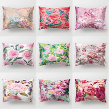 Northern European-Style Plant Flowers Living Room Sofa Pillow Cases Single Side Dacron Office Waist Pillow Case Car Cushion Pill(China)