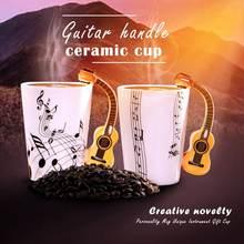 Креативная Новинка керамическая чашка с ручкой для гитары бесплатный