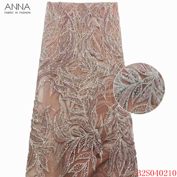 Anna latest african heavy beaded lace fabric wedding 2020 high quality embroidery french net laces fabrics for garment sewing