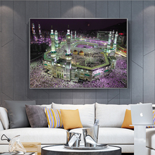 Great Mosque of Mecca Canvas Art Posters And Prints Night Wiew Muslim Wall Pictures Islamic Painting On the Decor