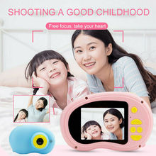 Mini HD 1080P 2.0 Inch LCD Compact Digital Camera For Kids C