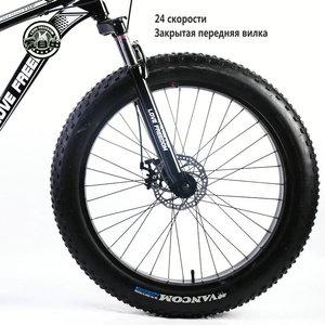 Image 2 - אהבת חופש למעלה איכות 7/24/27 מהירות 26*4.0 שומן אופני אלומיניום מסגרת אופני הרי הלם השעיה מזלג bicicleta שלג אופניים