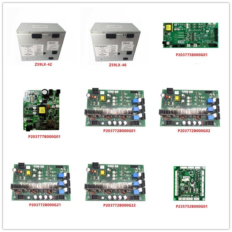 Z59LX-42|Z59LX-46|P203775B000G01|P203777B000G01|P203772B000G01|P203772B000G02|P203772B000G21|P203772B000G22|P235752B000G01 Used