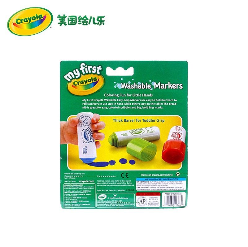 Crayola/Crayola Little Hand Grip Type-Washing Ball Pen New Style 1-3 Years Old 81-1346