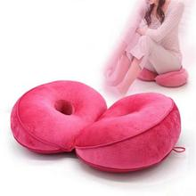 New Posture That Corrects The Cushion Forms Beauty Backseat Lifts Hip Push Up Plush Cushion,Comfort Seat
