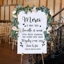 Casamento placa vinil decalques merci para a família e amigos espelho adesivo de parede casamento dança piso decoração desfrutar festa sinal murais