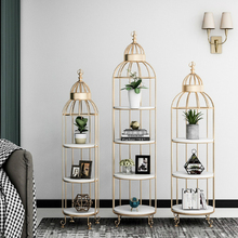 Nordic Metal Bird Cage Shaped Rack Multilayer Storage Shelves Indoor Iron Flower Stand Gold Decor for Home Balcony Decoration