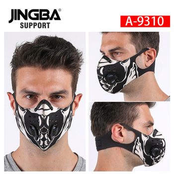 JINGBA SUPPORT Activated Carbon PM 2.5 Dust Mask Running Outdoor sports MTB Cycling Bike Black Earloop Face Mask