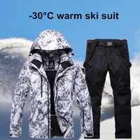 Nuevo traje de esquí para hombre Super Cálido impermeable a prueba de viento Snowboard chaqueta invierno nieve pantalones trajes hombre esquí Snowboard conjuntos