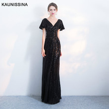 KAUNISSINA High Quality Sequins Evening Dress Sexy Deep V-neck Backless Long Prom Gown sequined Party Formal women Dresses