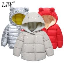 Осенне-зимняя теплая куртка для мальчиков и девочек; рождественское пальто; куртка для маленьких девочек; детская верхняя одежда из овечьей шерсти и кашемира с капюшоном; пальто для маленьких девочек