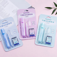 The new hobby erasable pen can change the ink sac creative gift set the prize spot wholesale pen students
