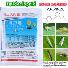 Bonsai Imidacloprid Insecticide Medicine-Garden Kill-Pest Systemic Plant Agricultural