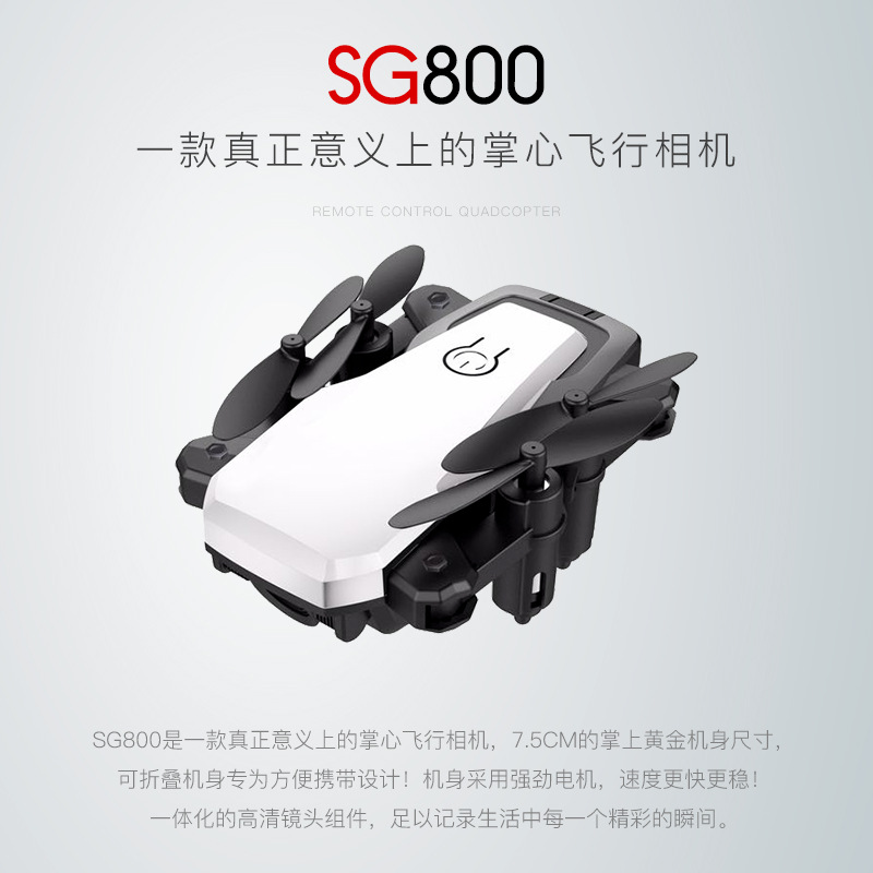 Sg800 Folding Mini Quadcopter Gesture Photo Shoot Video Unmanned Aerial Vehicle Real-Time Transmission Remote Control Aircraft