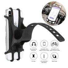 Soporte de teléfono de silicona para bicicleta, botón de tracción ajustable, soporte de teléfono antigolpes, horquilla para teléfono