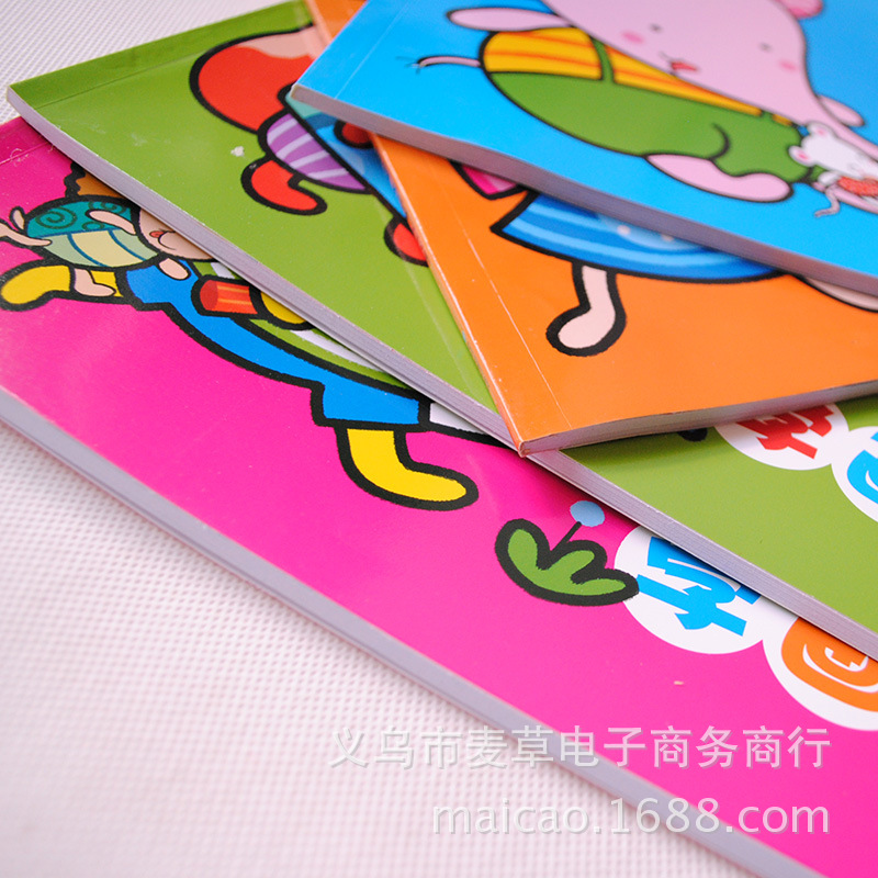087ef4 Free Shipping On Books And More Mk Aplicacionesandroid Co