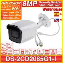 هيكفيجن داركفايتر الأصلي DS 2CD2085G1 I 8MP 20fps رصاصة شبكة CCTV IP كاميرا H.265 + POE WDR SD فتحة للبطاقات