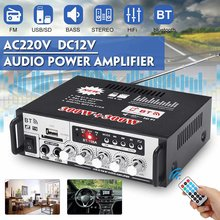 600W AC220V DC12V HIFI Power Amplifier Wireless bluetooth Bass Audio FM Radio U Dish TF Card Power Amplifier Home Amplifier(China)