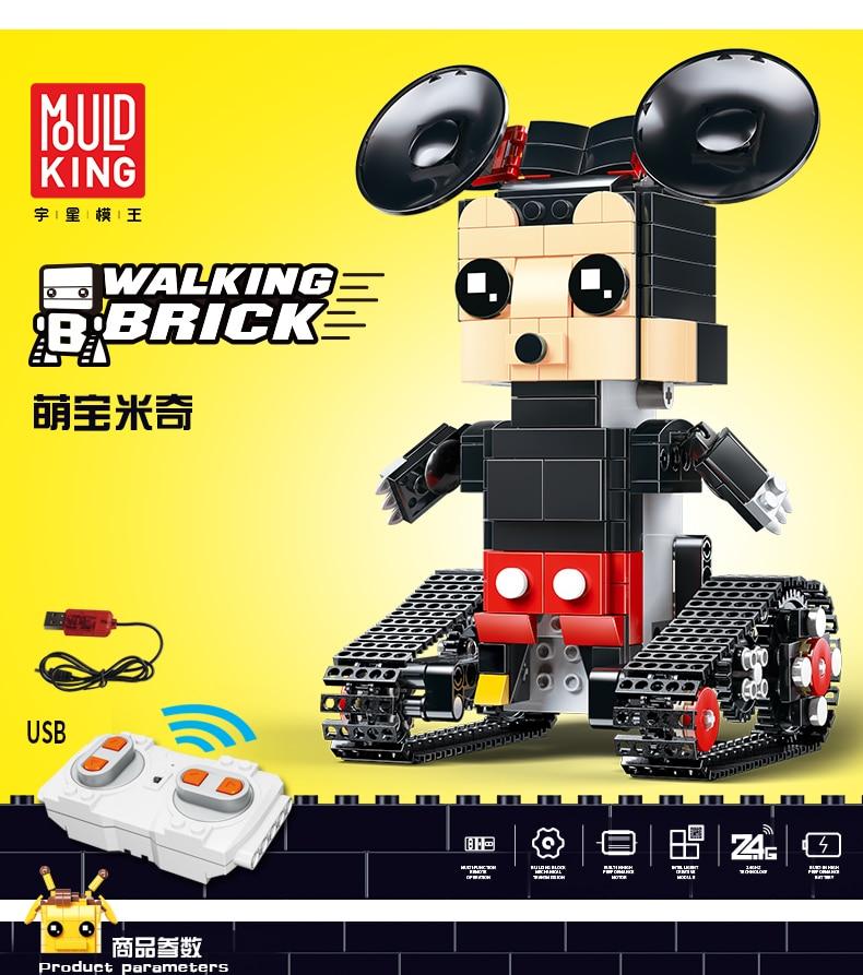 MOULD KING  Technic Crawler robot Walking Building Block 13