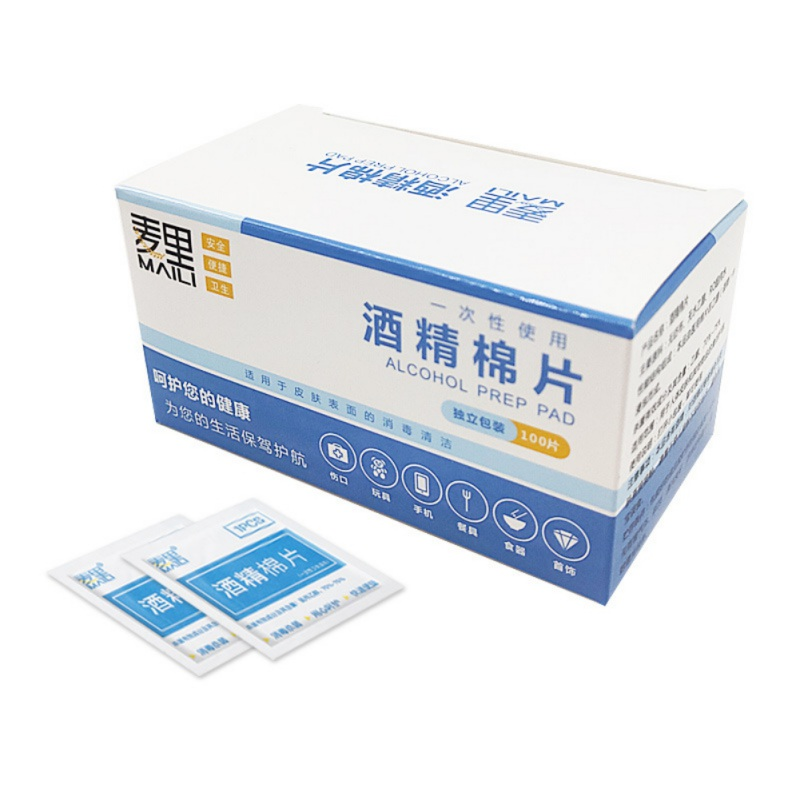 New 75% Alcohol Wipe Pad Medical Swab Sachet Antibacterial Tool Cleanser 100PCS/BOX  Drop Shipping