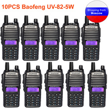 FM 10 impacto walkie