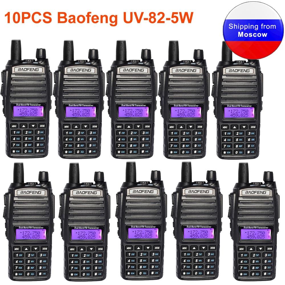 10PCS Baofeng UV-82 5W Dual Band Radio 136-174 & 400-520MHz FM Radio Uv82 Walkie Talkie