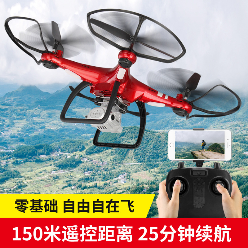 High-definition Long Super Large Aerial Photography Unmanned Aerial Vehicle Life Four-axis Unisex ≥ 14 Years Old Drop-resistant