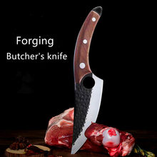 Kitchen knife bone picking knife meat cutting knife kitchen knife camping outdoor knife high hardness 7cr17 steel