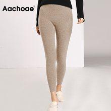 Winter Women Trousers Leggings Sportwear Slim-Pants Aachoae High-Waist Casual Ladies