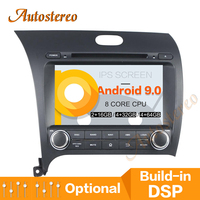 Car DVD Player Android 9 PX5/PX6 GPS Navigation For Kia CERATO K3 FORTE 2013+ Auto Radio Stereo Head Unit Multimedia Player DSP