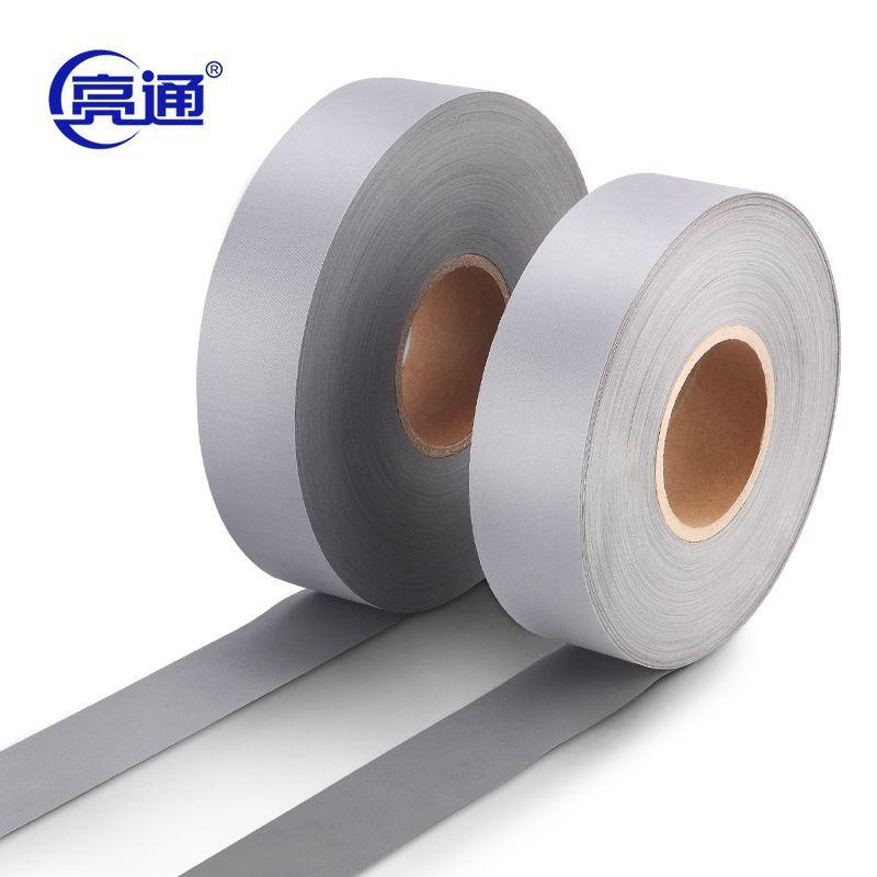 Ming Highlight Reflective Chemical Fiber Cloth Color Reflective Strips Highlight Reflective Stripe Clothes Reflective Color Refl