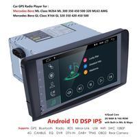 For Benz ML W164 GL X164 ML300 ML350 ML450 ML500 GL350 GL450 GL500 GL550 Android10.0 2DIN PX5 Car Radio multmedia GPS Navigation