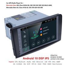 Para Benz ML GL W164 X164 ML300 ML350 ML450 ML500 GL350 GL450 GL500 GL550 Android10.0 2DIN PX5 multmedia Rádio Do Carro de Navegação GPS