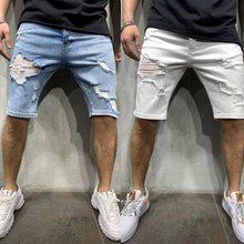 Short court en jean pour hommes, déchiré, mode, coupe décontractée, fin, haute qualité, élastique, Denim, 2020 #, été, 300
