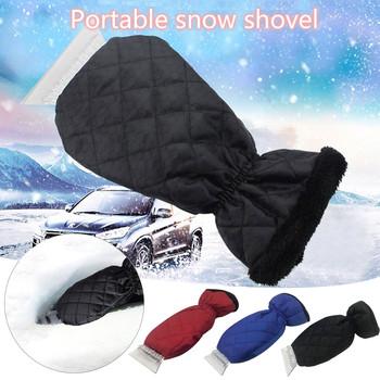 Samochód skrobaczka do śniegu i lodu Snobroom łopata do śniegu przenośne ciepłe rękawice przeciw zamarzaniu łopata do śniegu zimowe czyszczenie śniegu # YL10 tanie i dobre opinie CN (pochodzenie) 10cm 305g Snow Brush Wash Accessories