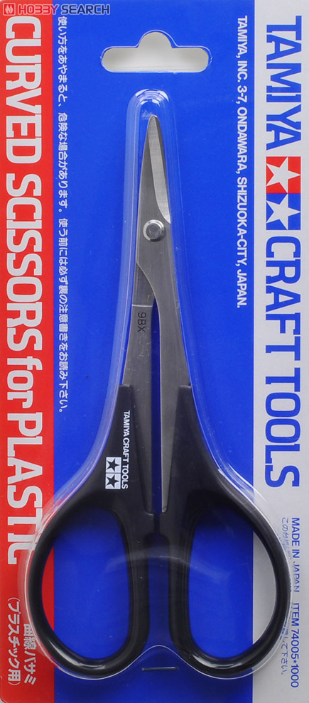 Tamiya #74005 Curved Scissors For Plastic Craft Tools