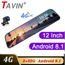Video Recorder 4G 12 Inch Dash Cam Dual Len Achteruitkijkspiegel Auto Dvr Android 8.1 Adas Navigatie Full Hd video Registrar Recorder