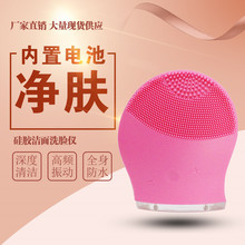 electric face washing brush facial cleanser facial cleanser facial cleanser hair pore cleanser facial cleanser facial foam cleanser