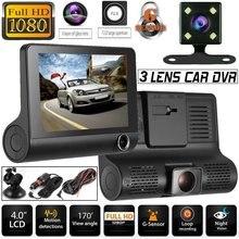 Mirror Reverse Camera Video Reviews - Online Shopping Mirror