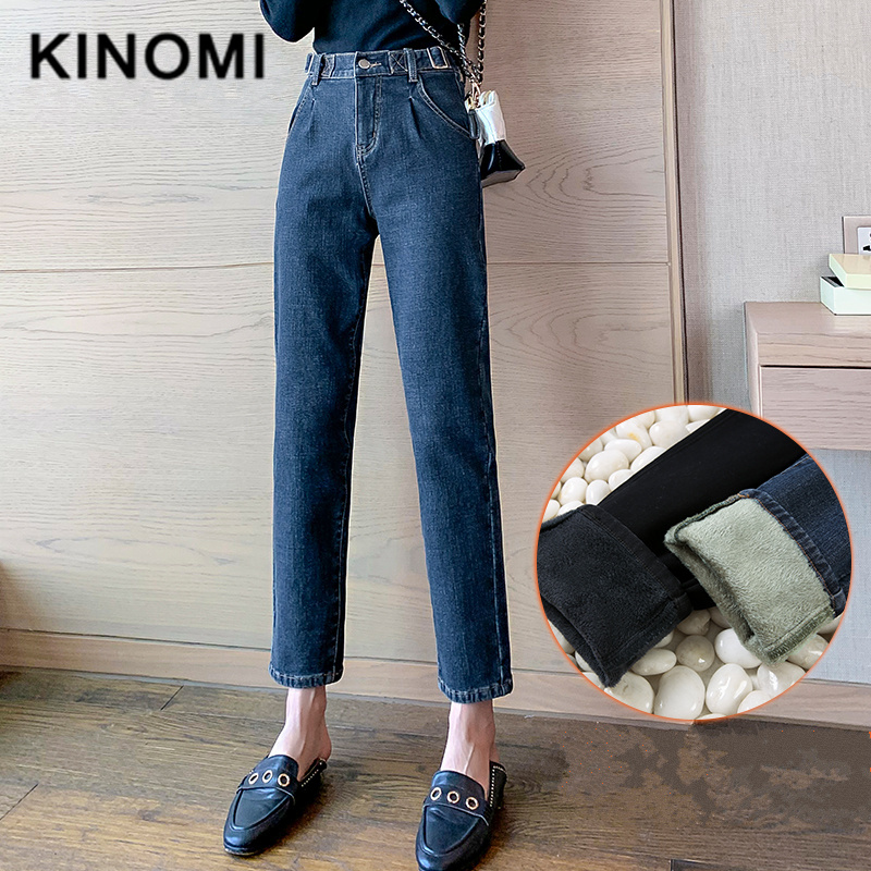 KINOMI Autumn Winter Warm Thick Women's Jeans High Waist Straight Jeans Pants Women Office Lady Casual Pants Female 2019 New