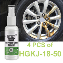 4 PCS of HGKJ-18-50 Car Paint Wheel Iron Rust Remover Rust removal Spray Cleaner Wheel Cleaner Spray Rust Remover Tool