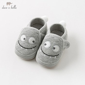 DBH11366 Dave Bella winter baby fashion boots baby boy high quality boots shoes prewalker boots image