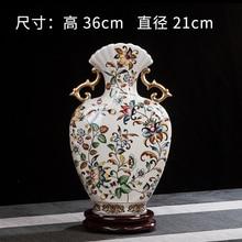 wedding Jingdezhen Ceramic European Vase Antique Crack Glaze Flower Arrangement  Living Room Bogujia Home Decoration