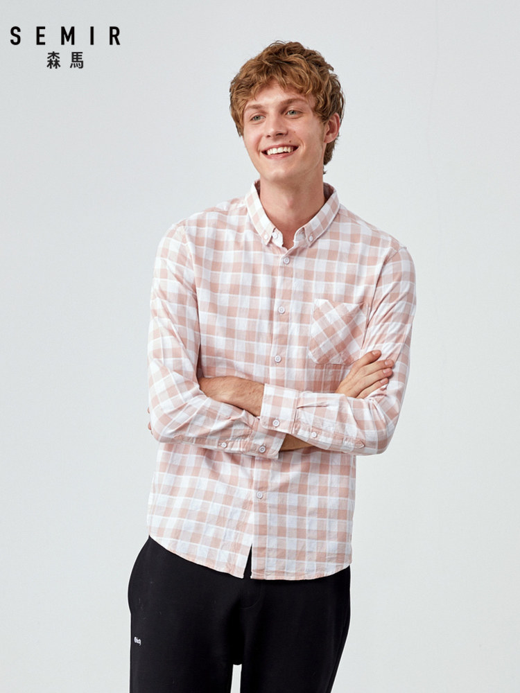 SEMIR Men Regualr Fit Plaid Shirt In Soft Cotton Shirt With Turn-Down Collar Men's Fashion Shirt With Tapered Waist For Spring